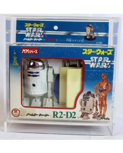 Vintage Star Wars Boxed Foreign Takara Diecast R2-D2 Missile Firing MIB C7 (Decals Unapplied w/ Acrylic Case)